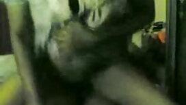 জোরপূর্বক বন্দিদশা চ্যানেল ইংলিশ ভিডিও সেক্স অংশ 1